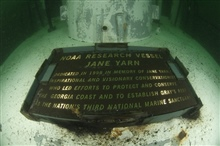 Plaque commemorating Jane Yarn who led the effort to establish Grays Reefas a national marine sanctuary