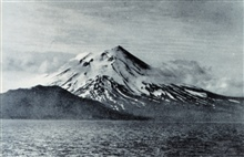 Mt. Vsevidov (The All-Seeing) on Umnak Island