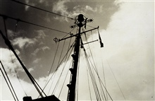 Shipboard Shoran antenna as viewed from bow.On EXPLORER