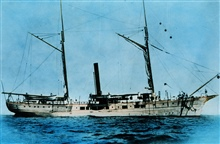 The BLAKE anchored off WINDWARD Passage.George Belknap shipped Thomson piano wire machine to BLAKE in 1875Charles Sigsbee modified Thomson machine.Sigsbee sounding machine was the standard for many years