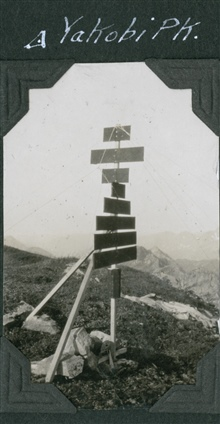 Yakobi Peak triangulation signal.