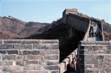 A view of the Great Wall.