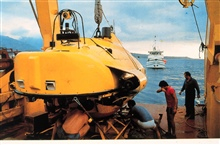 French CYANA operates to 3000 meters, less than half the average ocean depth.