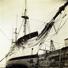 Coast and Geodetic Survey Steamer PATTERSON.In service 1884-1919.Pacific service.In drydock at Honolulu.