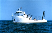 Coast and Geodetic Survey Ship FERREL S492.
