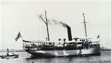 Coast and Geodetic Survey Ship FATHOMER