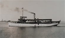 The Coast and Geodetic Survey Ship MARINDUQUE in the Philippine Islands.