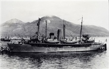 Coast and Geodetic Survey Ship SURVEYOR.In service 1917 - 1956.Pacific service.Just after close of World War II.Note gun tubs on vessel.