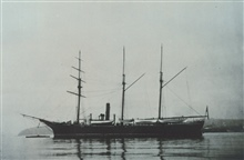 The Coast and Geodetic Survey Ship PATTERSON.