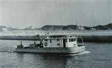 Bureau of Commercial Fisheries Research Vessel HIODON.  This vessel was used ininland studies of freshwater reservoirs, in particular Oahe Reservoir on theMissouri River.